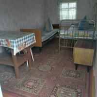 Дом отдыха на Байкале, отель в городе Кабанск
