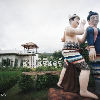 Nannirun Resort