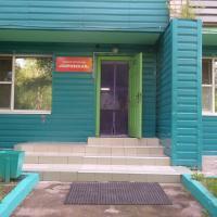 Mini Hotel on Kirova