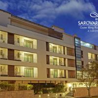 Sarovar Portico Outer Ring Road