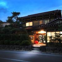 Ichinomatsu Japanese Modern Hotel