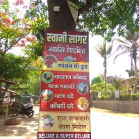 Swami sagar residency