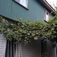 Guesthouse Marlen