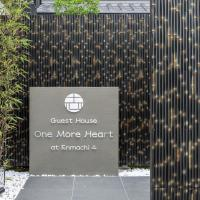 Guest House One More Heart at Enmachi 4