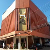 Huglampang Boutique Hotel