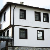 Galabova Guest House