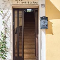 Le Casette di Via Roma