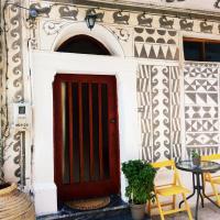 Xista Manor House ®