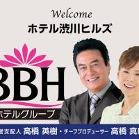 Hotel Shibukawa Hills