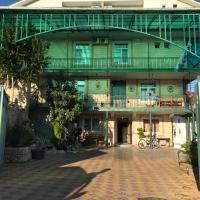 Елена, отель рядом с аэропортом Международный аэропорт Сочи (Адлер) - AER в Адлере