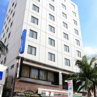 新沖繩酒店