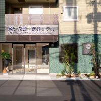 FloralHotel Nami Shinsaibashi Osaka