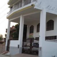 Payagipur Sultanpur