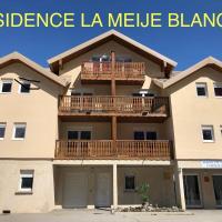 """LA MEIJE BLANCHE """"Résidence de Tourisme"""""""