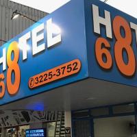 Hotel 68