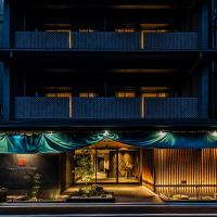 Mayu Grace Hotel Kyoto