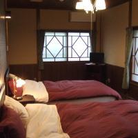 新清館日式旅館