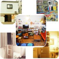 徳島 ゲストハウス【うちんく】
