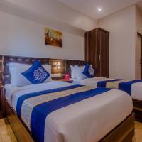 Hotel Fortune Andheri