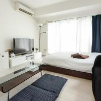 For & Four Yotsuya Room 301 / Vacation STAY 2949