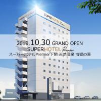 Super Hotel Premier Shimonoseki