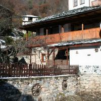 Traditional House In The Heart of Rural Village