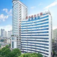 Insail Hotels (Haizhu Square Beijing Road Branch Guangzhou)