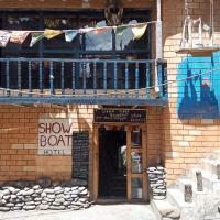 Show Boat hotel & organic restaurant