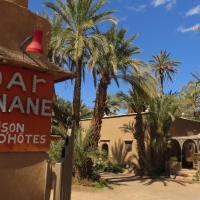 Dar Jnane - La Maison Du Jardin