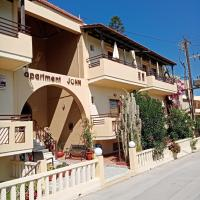 John Apartments