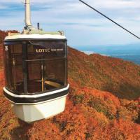 Lotte Arai Resort