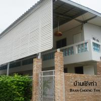 Baan Choeng Tha