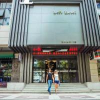 Xi'an Left Art Fashion Hotel Bell Tower,西安的飯店
