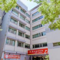 臺北教師會館