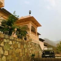 Holiday Hill Resort & Spa