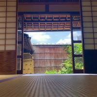 Kurashiki DEN - Traditional House