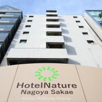 Hotel Nature Nagoya Sakae Kishu Railway Group