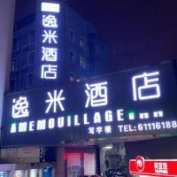 Yimi Hotel Guangzhou Railway Station Branch