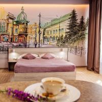 Квартира в центре Иркутска
