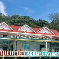 Suhaila Palace