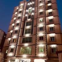 Hamlaya Hotel Apt