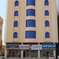 Al Aman Hotel Apartment