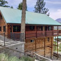 Lake View Cabin 1 - 2BR/2BA