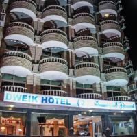 Dweik Hotel 2