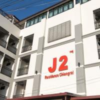 J2 Residence Chiang Rai