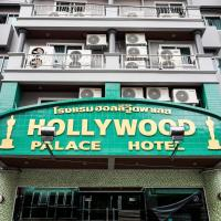 Hollywood Dannok Hotel </h2 </a <div class=sr-card__item sr-card__item--badges <div class=sr-card__item__review-score style=padding: 8px 0  <div class=bui-review-score c-score bui-review-score--inline bui-review-score--smaller <div class=bui-review-score__badge aria-label=ได้ 7.8 คะแนน 7.8 </div <div class=bui-review-score__content <div class=bui-review-score__title ดี </div </div </div   </div </div <div class=sr-card__item   data-ga-track=click data-ga-category=SR Card Click data-ga-action=Hotel location data-ga-label=book_window:  day(s)  <svg aria-hidden=true class=bk-icon -iconset-geo_pin sr_svg__card_icon focusable=false height=12 role=presentation width=12<use xlink:href=#icon-iconset-geo_pin</use</svg <div class= sr-card__item__content   Dannok, Sadao • <span 11 กม. </span  จากใจกลาง </div </div </div </div </div </li <li id=hotel_4050659 data-is-in-favourites=0 data-hotel-id='4050659' class=sr-card sr-card--arrow bui-card bui-u-bleed@small js-sr-card m_sr_info_icons card-halved card-halved--active   <div data-href=/hotel/th/m-danok.th.html onclick=window.open(this.getAttribute('data-href')); target=_blank class=sr-card__row bui-card__content data-et-click= data-et-view=  <div class=sr-card__image js-sr_simple_card_hotel_image has-debolded-deal js-lazy-image sr-card__image--lazy data-src=https://q-cf.bstatic.com/xdata/images/hotel/square200/160950130.jpg?k=df58c06c4ecaba8e659c1929947566a912c26822c2812120f77f30abee32cf1a&o=&s=1,https://r-cf.bstatic.com/xdata/images/hotel/max1024x768/160950130.jpg?k=0e47803325713bd295acdc3bf31a3b294c5d81e36118b37850ca3dc4e6782fb6&o=&s=1  <div class=sr-card__image-inner css-loading-hidden </div <noscript <div class=sr-card__image--nojs style=background-image: url('https://q-cf.bstatic.com/xdata/images/hotel/square200/160950130.jpg?k=df58c06c4ecaba8e659c1929947566a912c26822c2812120f77f30abee32cf1a&o=&s=1')</div </noscript </div <div class=sr-card__details data-et-click=customGoal:NAREFGCQABaOSJIaPdMYTQDZBaDMWPHDDWe:2   <div clas