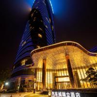 Auto City Ruili Hotel