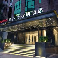 Hampton by Hilton Guangzhou Tianhe Sports Center