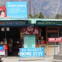 MAA BHAGWATI HOME STAY