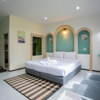Baan Khunmor Resort